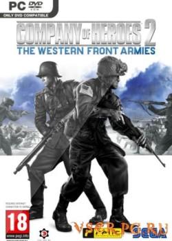 Скачать игру Company of Heroes 2 The Western Front Armies через торрент на pc