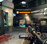 Dead Trigger 2 полные игры