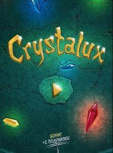 Скачать игру Crystalux через торрент на pc