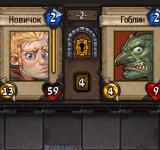 Dungelot взломанные игры