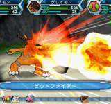 Digimon Adventure взломанные игры