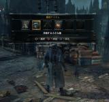 Bloodborne взломанные игры
