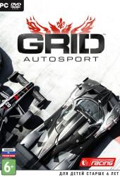 Скачать игру Grid Autosport через торрент на pc