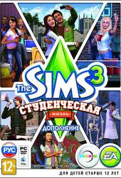 Скачать игру Симс 3 Студенческая жизнь через торрент на pc