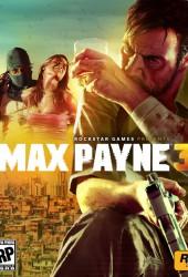 Скачать игру Макс Пейн 3 через торрент на pc