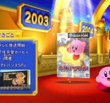 Kirbys Dream Collection на виндовс