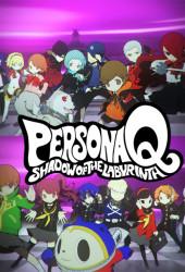 Скачать игру Persona Q Shadow of the Labyrinth через торрент на pc