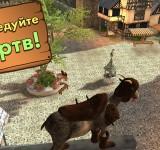Симулятор козла взломанные игры