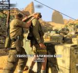 Снайпер Элит 3 взломанные игры