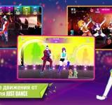 Just Dance Now взломанные игры