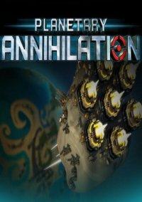 Скачать игру Planetary Annihilation через торрент на pc