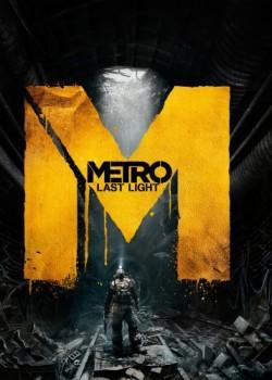 Скачать игру Метро 2033 Луч надежды через торрент на pc