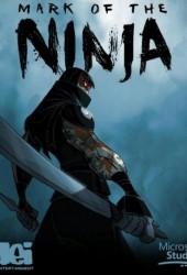 Скачать игру Mark of the Ninja через торрент на pc