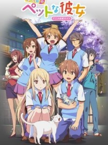 Скачать игру Sakurasou no Pet na Kanojo через торрент на pc