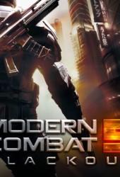 Скачать игру Modern Combat 5 Blackout через торрент на pc