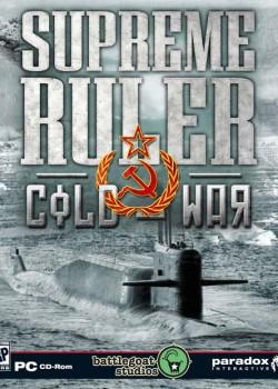 Скачать игру Supreme Ruler Cold War через торрент на pc