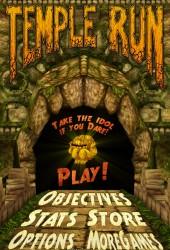 Скачать игру Temple Run через торрент на pc