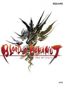 Скачать игру Blood of Bahamut через торрент на pc