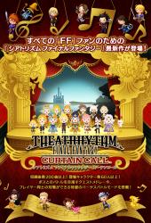 Скачать игру Theatrhythm Final Fantasy через торрент на pc