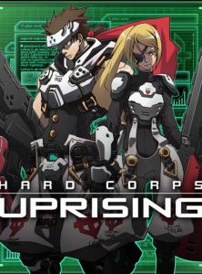 Скачать игру Hard Corps Uprising через торрент на pc
