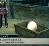 Final Fantasy Type 0 на ноутбук
