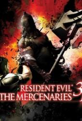 Скачать игру Resident Evil The Mercenaries 3D через торрент на pc