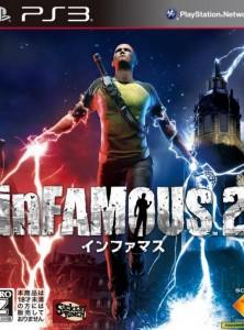 Скачать игру inFamous 2 через торрент на pc
