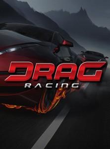Скачать игру Drag Racing через торрент на pc