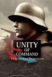 Скачать игру Unity of Command через торрент на pc