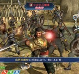 Dynasty Warriors Next на виндовс