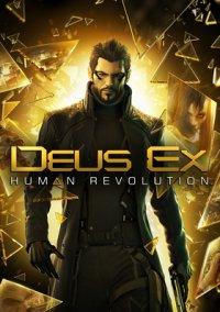Скачать игру Deus Ex Human Revolution через торрент на pc