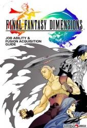 Скачать игру Final Fantasy Dimensions через торрент на pc
