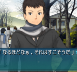 Amagami взломанные игры
