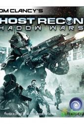 Скачать игру Tom Clancys Ghost Recon Shadow Wars через торрент на pc