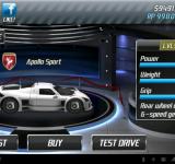 Drag Racing взломанные игры