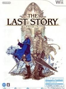 Скачать игру Последняя История через торрент на pc