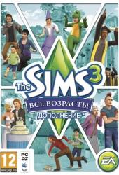 Скачать игру Симс 3 Все возрасты через торрент на pc