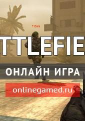 Скачать игру Бателфилд Онлайн через торрент на pc