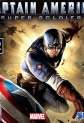 Скачать игру Captain America Super Soldier через торрент на pc