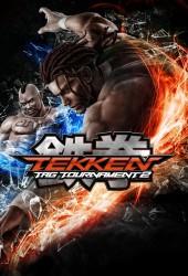 Скачать игру Tekken Tag Tournament 2 через торрент на pc