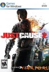 Скачать игру Just Cause 2 через торрент на pc