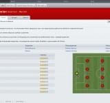 Football Manager 2011 на ноутбук