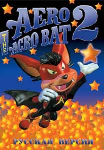 Скачать игру Aero the Acro Bat 2 через торрент на pc