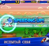 Sonic Runners на виндовс