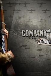 Скачать игру Company of Heroes Online через торрент на pc