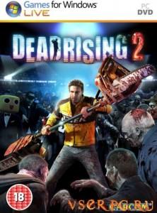 Скачать игру Dead Rising 2 через торрент на pc