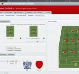 Football Manager 2011 полные игры