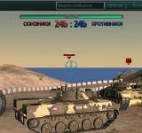 Frontline Battles Online на ноутбук