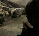 ArmA 2 Operation Arrowhead на ноутбук