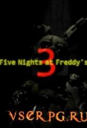 Скачать игру Five Nights at Freddys 3 через торрент на pc